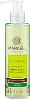 Гель для снятия макияжа Markell Bio-Helix с муцином улитки (200мл) -