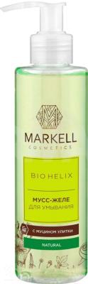 Гель для снятия макияжа Markell Bio-Helix с муцином улитки (200мл)