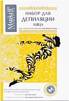 Набор для депиляции Markell Delicate для чувствительной кожи лица (16шт + 2шт) -