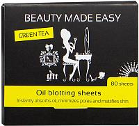 Матирующие салфетки для лица Beauty Made Easy С экстрактом зеленого чая (80шт) -