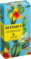 Набор для депиляции Bio World Полоски + саше с маслом для деликатных частей тела (20шт + 2шт) -