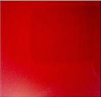 Вставка Сокол Сирио (70x70, красный) -