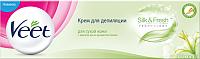 Крем для депиляции Veet Для сухой кожи (100мл) -