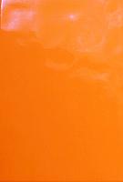 Плитка Сокол Коктейль-Зоопарк Арлекино А-6 (200x330, оранжевый) -