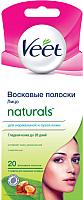 Восковые полоски Veet Naturals с маслом ши с технологией Easy-Gelwax (20шт) -