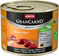 Корм для собак Animonda GranCarno Sensitiv Adult с курицей (200г) -