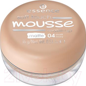 Тональный крем Essence Soft Touch тон 04 (16г)