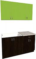 Готовая кухня Хоум Лайн Агата 1.4 (венге/зеленая мамба) -