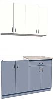 Готовая кухня Хоум Лайн Агата 1.2 (капри синий /белый) -
