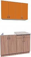 Готовая кухня Хоум Лайн Агата 1.2 (ясень шимо темный/оранжевый) -