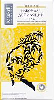Набор для депиляции Markell Delicate для чувствительной кожи полоски + салфетка с маслом (12шт + 2шт) -