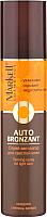 Спрей-автозагар Markell Для светлой кожи (200мл) -