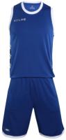 Баскетбольная форма Kelme Basketball Set Adults / 3881021-409 (3XL, синий) -