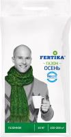 Удобрение Fertika Газонное. Осень (10кг) -