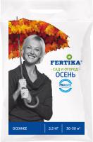 Удобрение Fertika Осеннее (2.5кг) -