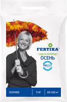 Удобрение Fertika Осеннее (5кг) -