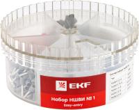 Набор наконечников для кабеля EKF Nabor-nshvi-1 -