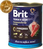 Корм для собак Brit Premium By Nature Beef & Rice / 40193 (850г) -