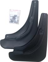 Комплект брызговиков FROSCH GA2BZNATL для Geely Atlas (2шт, задние) -