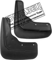 Комплект брызговиков FROSCH NLFD.52.37.E12 для Lada Vesta SW Cross (2шт, задние) -