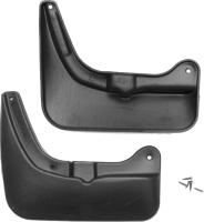 Комплект брызговиков FROSCH NLF.52.37.F12 для Lada Vesta SW Cross (2шт, передние) -