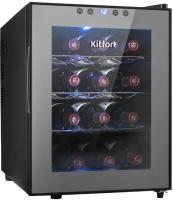 Винный шкаф Kitfort KT-2408 -