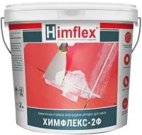 Фуга Himflex Двухкомпонентная эпоксидная 2Ф С15 (2кг, темно-серый) -