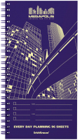 Планинг Erich Krause Megapolis / 44407 -