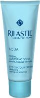Крем для век Rilastil Aqua увлажняющий (15мл) -