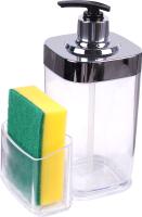Набор аксессуаров для ванной Darvish DV-H-521 -