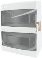 Бокс пластиковый TDM SQ0901-1106 -