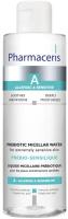 Мицеллярная вода Pharmaceris A Prebio-Sensilique с пребиотиком для чрезвычайно чувств. кожи (200мл) -