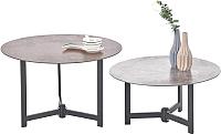 Комплект журнальных столиков Halmar Twins / V-CH-Twins-Law (серый/коричневый) -