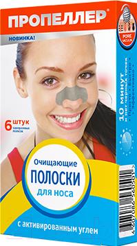 Купить Маска для лица тканевая Пропеллер, Очищающая для носа с активированным углем (6шт), Россия, Pore Vacuum (Пропеллер)