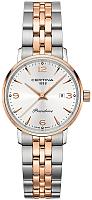 Часы наручные женские Certina C035.210.22.037.01 -