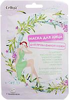 Маска для лица тканевая Cettua Для проблемной кожи с листьями чайного дерева и иван-чаем (1шт) -