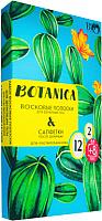 Набор для депиляции Bio World Для чувствительной кожи полоски + саше с маслом (12шт + 8шт + 2шт) -