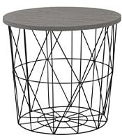 Журнальный столик Halmar Mariffa 42x41 (серый/черный) -