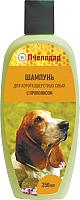 Шампунь для животных Пчелодар Для короткошерстных собак с прополисом (250мл) -