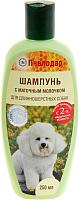 Шампунь для животных Пчелодар Для длинношерстных собак с маточным молочком  (250мл) -