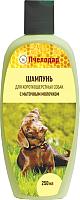 Шампунь для животных Пчелодар Для короткошерстных собак с маточным молочком  (250мл) -