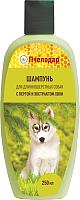 Шампунь для животных Пчелодар Для длинношерстных собак с пергой и хвоей  (250мл) -