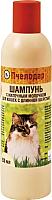 Шампунь для животных Пчелодар Для длинношерстных кошек с маточным молочком  (250мл) -