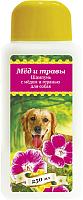 Шампунь для животных Пчелодар Для собак с медом и геранью (250мл) -
