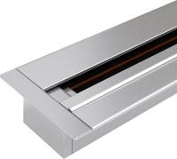 Шинопровод Elektrostandard TRLM-1-200-CH (серебристый) -
