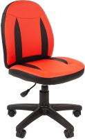 Кресло детское Chairman Kids 122 (экопремиум красный/черный) -