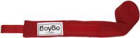 Боксерские бинты BoyBo Хлопок/эластан 2.5м (красный) -
