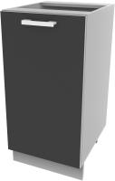 Шкаф-стол кухонный Интерлиния Компо НШ40р-1дв (антрацит) -