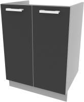Шкаф под мойку Интерлиния Компо НШ60м-2дв (антрацит) -