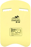 Доска для плавания Sabriasport 3336 (желтый) -